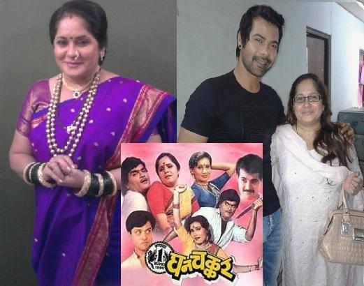 ghanchakkar marathi film actress