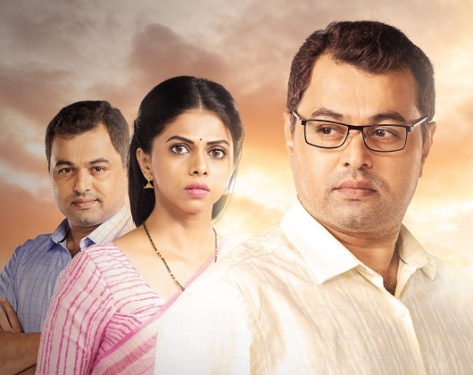 chandra aahe sakshila marathi serial