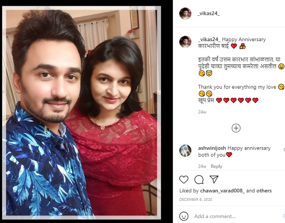 actor vikas patil with wife