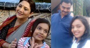 actress arya ghare