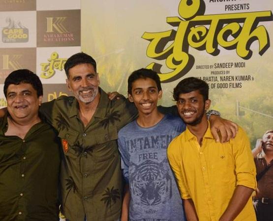 chumbak marathi film
