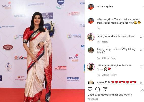 actress aditi sarangdhar