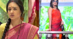 sukh mhanje nakki kay asta new actress