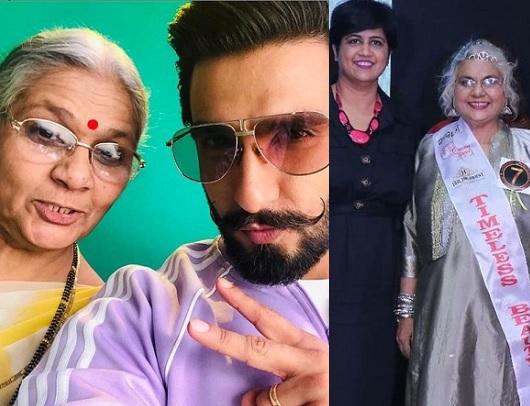 fui aaji actress kalpana sarang