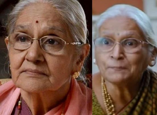 rekha kamat and chitra navathe