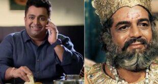 mihir and mulraj rajda