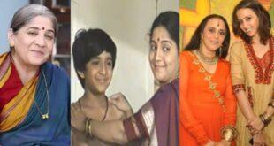 gotya serial actor and actress