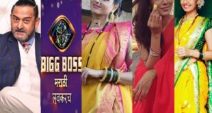 big boss marathi actress