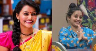 marathi actress sonali patil