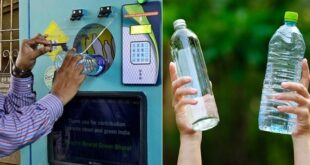 plastic bottle atm machine pune